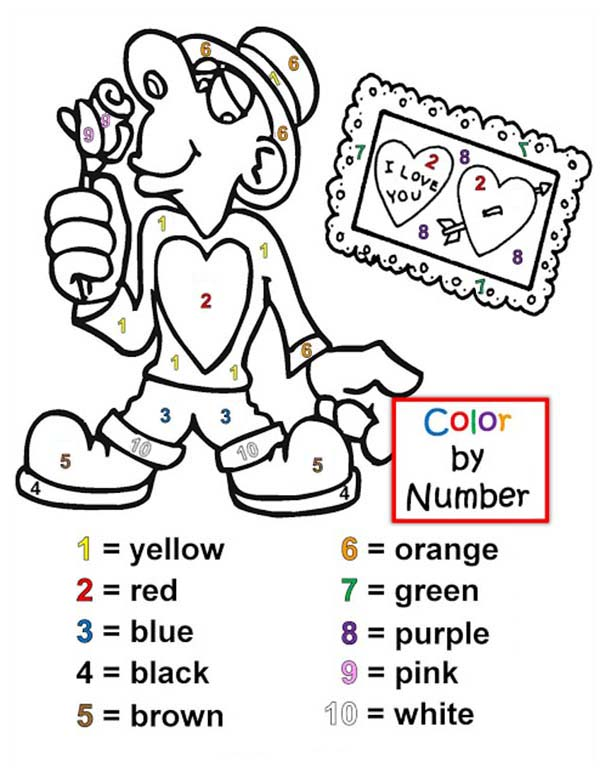 Lets Have Fun With Colors On Valentine S Day Coloring Page
